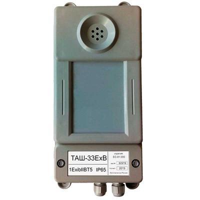 Фото усилительного устройства ТАШ-33ЕхB